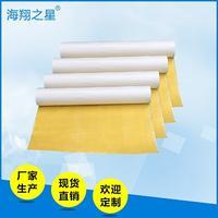 橡胶印刷双面胶
