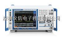 德国RS  FSV13 频谱分析仪