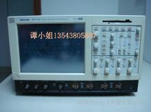 TDS7104 数字示波器