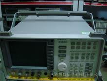 HP8563EAgilent 8563E频谱分析仪