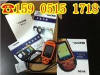 华测N100手持GPS定位仪〔价格〕 N100