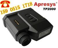 艾普瑞TP2000激光测距仪〔蕞新价格〕 TP2000