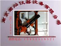 YBJ-1500防爆激光指向仪(测程1500米) YBJ-1500