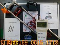 南水LS20B旋浆式流速仪〔价格〕 LS20B