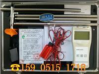 南水LS1206B流速仪〔售价〕 LS1206B