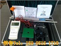LS1206B便携式流速仪 LS1206B