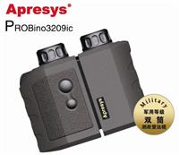 艾普瑞ProBino 3209IC双筒测距望远镜〔价格〕 3209ic