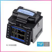 南京吉隆Kl-500光纤熔接机(手持型) KL500