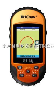 华辰北斗 彩途N100手持GPS定位仪(价格) N100