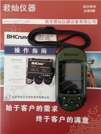 华测/华辰北斗 彩途N400手持GPS定位仪(军绿款) 华辰北斗N400