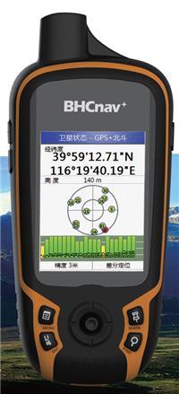 华辰北斗 彩途K62B手持式双星GPS定位仪(北斗·GPS)