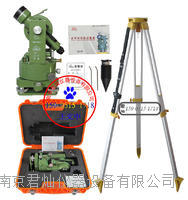 南京日华光电 J6光学经纬仪(价格) J6经纬仪