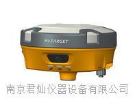 中海达V90 GNSS RTK系统 中海达V90