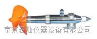 LJ12-1A 便携式流速仪 LJ12-1A