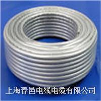 防水电缆 防水防油专用电缆 耐油屏蔽电缆RVVY RVVYP电缆价格