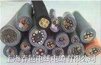 耐磨屏蔽拖鏈電纜 耐低溫拖鏈電纜 抗拉拖鏈電纜價格