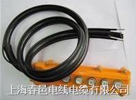 起重机电线电缆批发 挠性(可弯曲性)连接用电缆价格 起重机电缆厂家