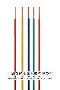 UL電線 美標電線 UL1007 UL1015聚氯乙烯絕緣電線