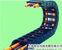 高柔性拖链电缆 单护套拖链电缆 柔性拖链电缆 非屏蔽拖链电缆