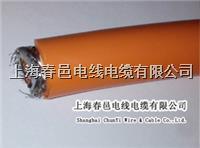 上海厂家耐弯曲双护套屏蔽拖链电缆 机器人用电缆 RVVY RVVYP