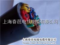 海厂家生产高性能浇注机砂芯机切割机混砂机阻燃柔性电缆 国标