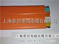 上海厂家专业生产斗轮机扁电缆抗开裂抗拉龙门吊扁电缆 斗轮机扁电缆 CY-LEXBG-PUR(带钢丝)