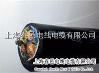 上海定做行车专用电缆线 弹性电缆线 吊篮手柄专用线,内置钢丝绳