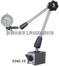 FISSO磁性座  3340.10