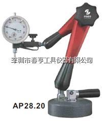 FISSO量表座 AP-28.20