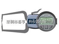 德国KROEPLIN古沃匹林进口数显外卡钳C220范围0-20卡规644E-605 C220