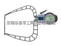 德国KROEPLIN古沃匹林进口数显外卡钳C450F范围0-50高精密内外卡规644E-613 C450F