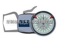德国古沃匹林进口表盘式卡钳D110S范围0-10高精密外卡规江苏特价 D110S