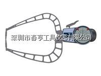 德国古沃匹林进口外卡钳D450范围0-50高精密卡规江苏特价 D450