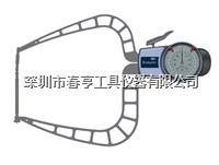 德国KROEPLIN古沃匹林进口表盘式卡钳D450F范围0-50高精密外卡规644M-616 D450F