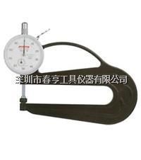 PEACOCK厚度计H-2.4N H-2.4N