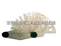 日本FUJITOOL富士梯形螺纹规29-730 29-730
