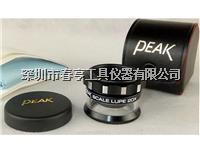 日本PEAK必佳带刻度放大镜2055进口20倍扩大镜 2055