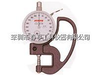 特价供应进口测厚规G-6C范围0-1分度值0.001 G-6C