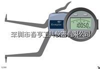 德国进口数显式卡规G280范围80-100mm高精密内卡规江苏特价 G280