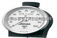 进口奥斯卡ASKER高分子橡胶邵氏硬度计D型测量硬质橡胶 D