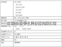 日本ASKER橡胶硬度计ISO-D型进口邵氏硬度计总代理  ISO-D