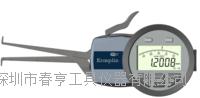德国KROEPLIN进口英制数显三点式内卡规G215P3规格15-30高精密内外卡规641E-403 641E-403