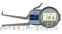德国KROEPLIN进口英制数显三点式内卡规G240P3规格40-60高精密内外卡规641E-405 641E-405