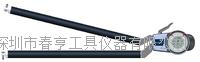 德国进口H850范围50-150mm高精密内外卡规江苏特价 H850