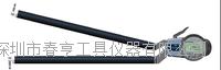 德国进口数显式卡规G870内卡规70-170mm进口内外卡规江苏特价 G870