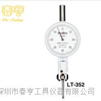 特价供应进口得乐TECLOCK杠杆百分表LT-352范围0-0.8分度值0.01  LT-352