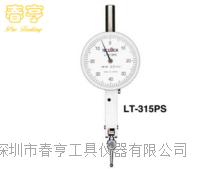 进口得乐TECLOCK杠杆百分表LT-315PS范围0-0.8分度值0.01特价  LT-315PS