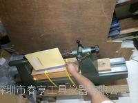 进口偏心检查仪NO.3测量长度1200mm特价供应 NO.3