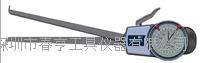 德国进口内径测量卡规H415范围15-65高精密内外卡规江苏特价 H415