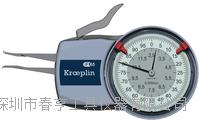 德国KROEPLIN古沃匹林进口内径测量卡规H102范围2.5-12.5高精密内卡规641M-102 H102